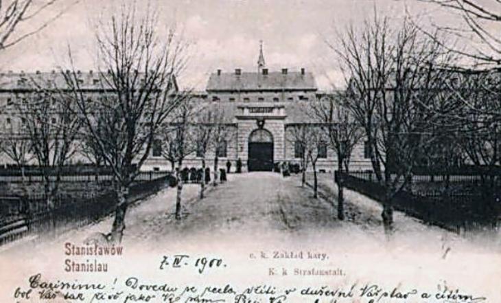 """Więzienie wojskowe """"Dąbrowa"""""""