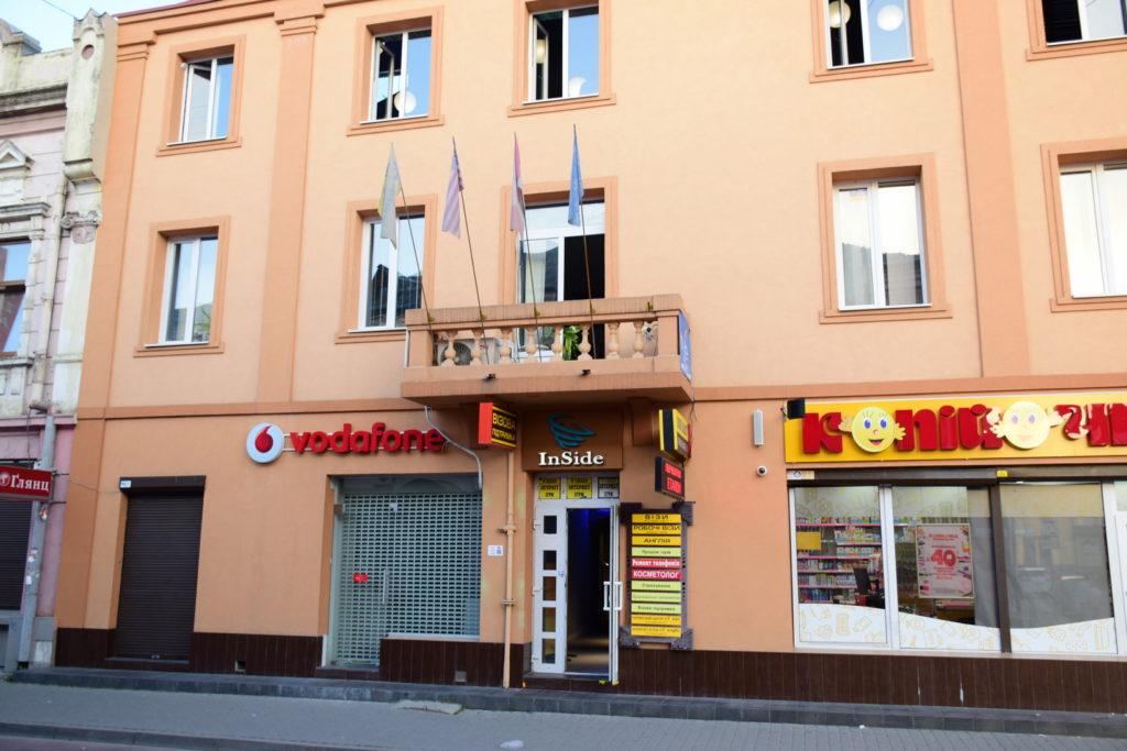 Najstarsza apteka w dawnym Stanisławowie