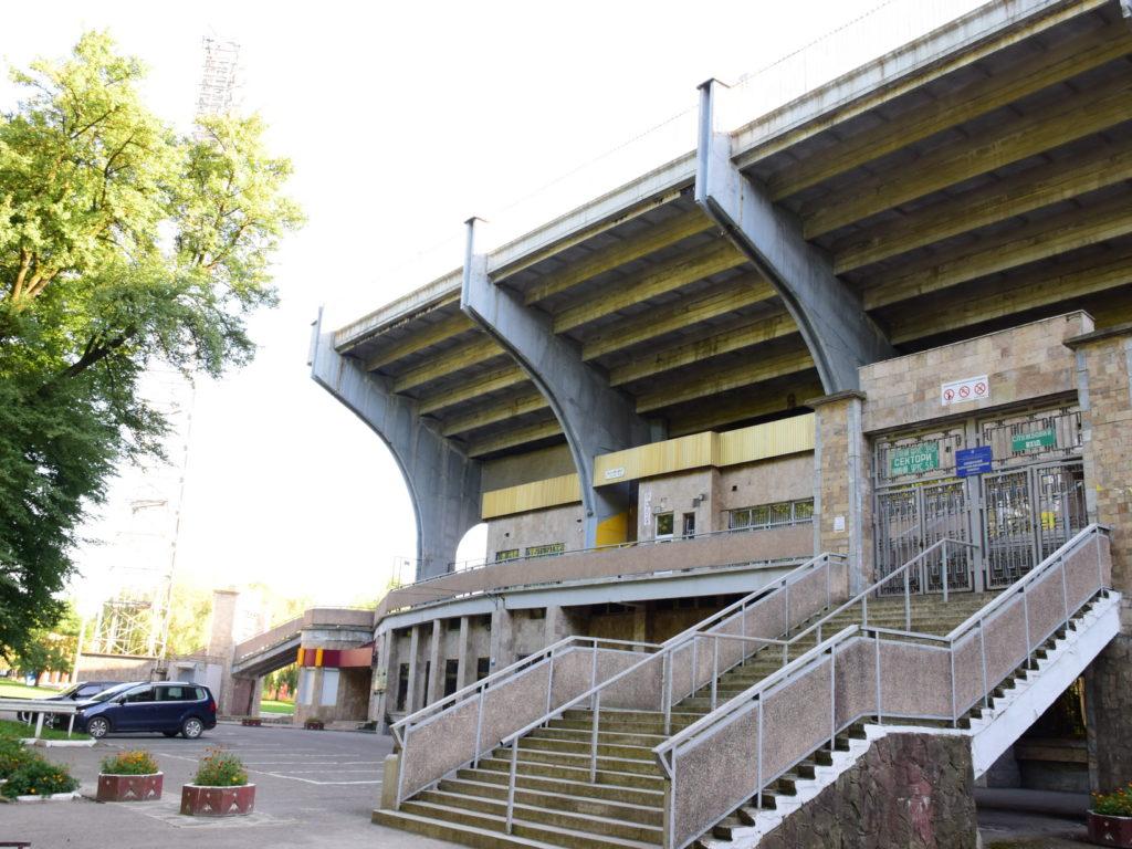 """Stadion """"Ruch"""""""