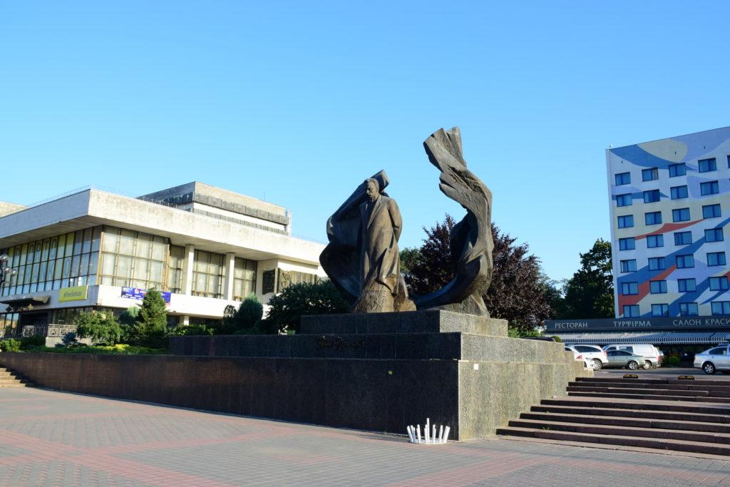 Pomnik Iwana Franki